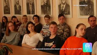 В Ревде молодежи вручили паспорта и знаки ГТО