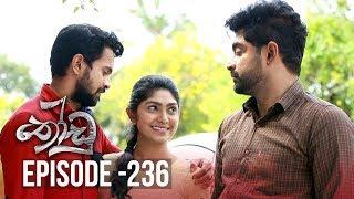 Thoodu | Episode 236 - (2020-01-13) | ITN Thumbnail