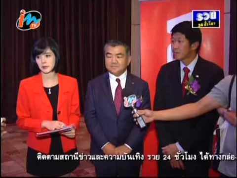 Toshiba Tec Press Conference in Thailand 22 September 2015