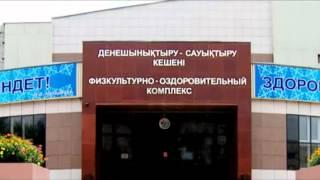 Кубок РК по греко-римской, вольной и женской борьбе(, 2012-10-09T12:58:38.000Z)