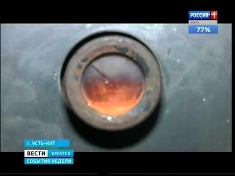 Строительство центральной котельной в Усть-Куте решит сразу две экопроблемы