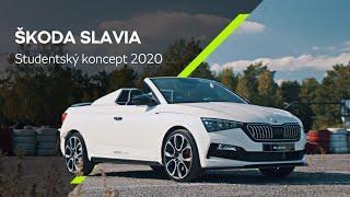 ŠKODA SLAVIA: Studentský koncept 2020