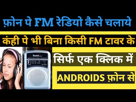 Fm Radio For Android|fm Free  Download