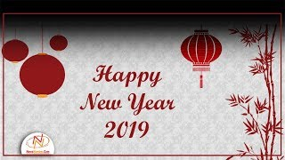 Wishing You A Happy & Prosperous New Year 2019