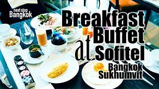 [曼谷#12]Sofitel Bangkok Sukhumvit 法國五星飯店早餐介紹與 le Macaron 法式甜點(Terminal 21 旁曼谷索菲特素坤逸飯店)