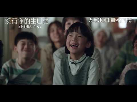 最新加入的香港電影預告