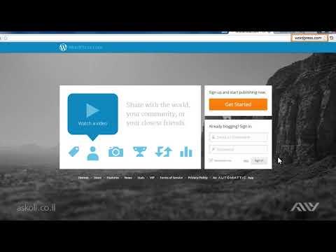בניית אתרים בוורדפרס - 1.4 ההבדל בין וורדפרס .wordpress.org לבין wordpress.com