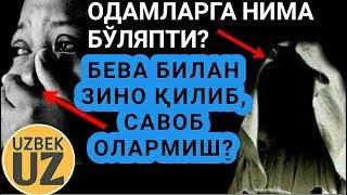 Жинсий тарбия, jinsiy tarbiya, бева аёл, beva ayol...! Смотри на OKTV.uz
