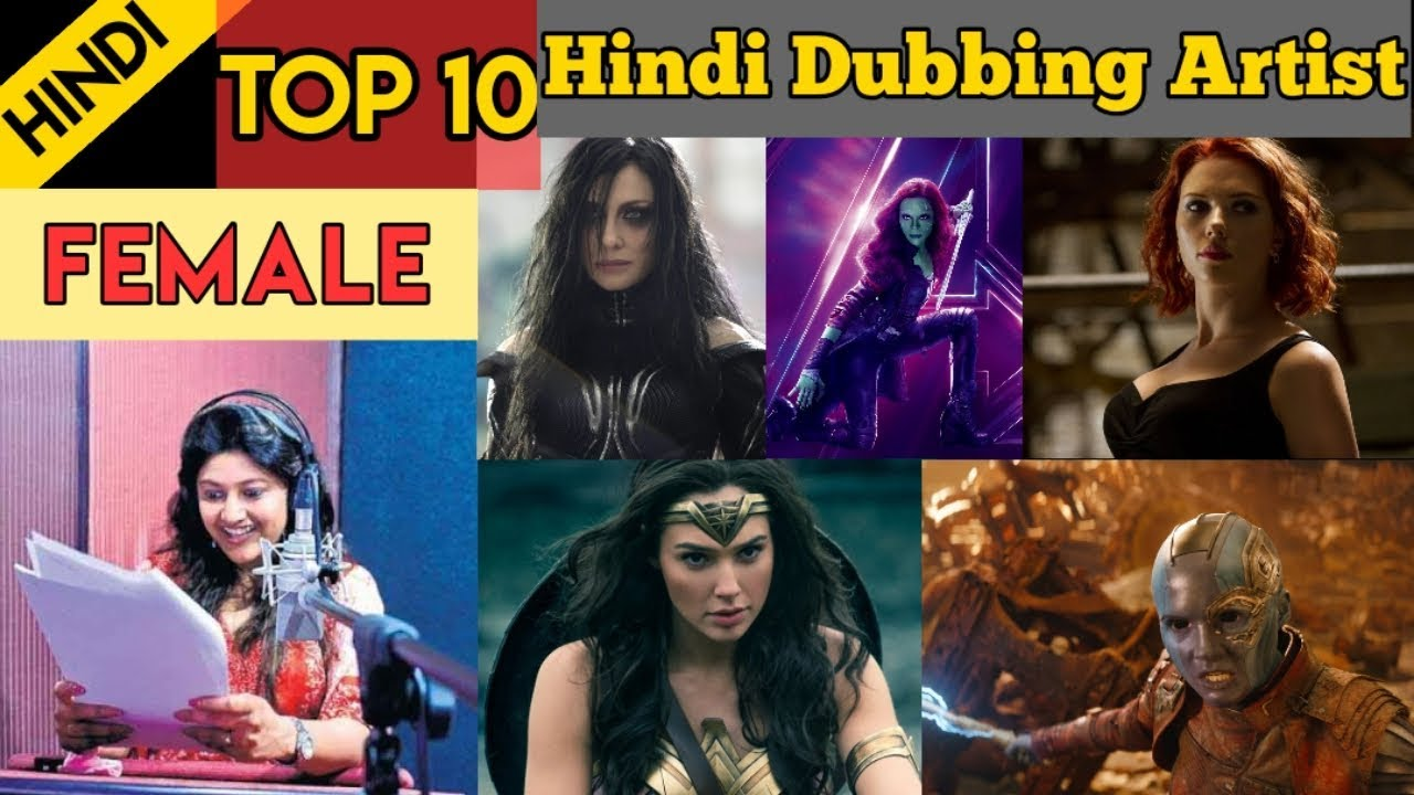 Top 10 FEMALE Hindi Dubbing Artists   Hollywood movies   Black Widow   Wonder Woman