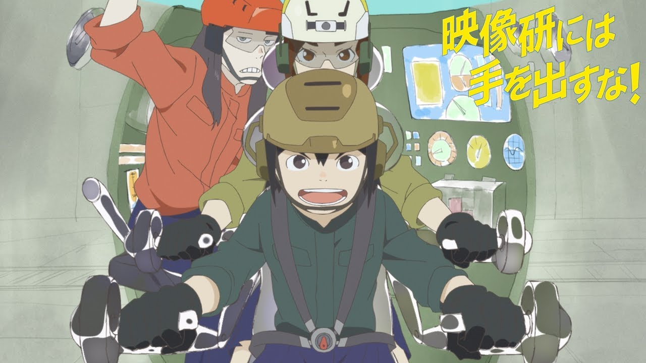 "ANIME REVIEW | ""Eizouken"" A Visually Passion-Filled Tour De Force ..."