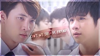 [MV] love by chance | tin x can |  i don't want your friendship