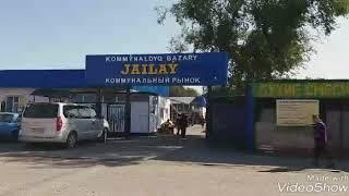 Новый базар в г.Уштобе 2018 г.