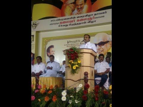 Raja's speech against modi மோடியை அதிரவைத்த ஆ.ராசாவின் பேச்சு