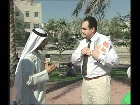 Sharjah TV show about the college of Dentistry at University of Sharjah 2011