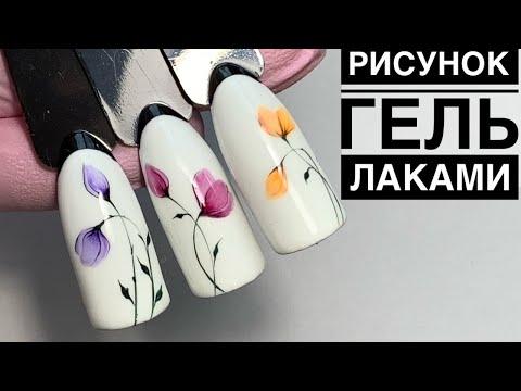 Простой дизайн ногтей/ Рисую цветы
