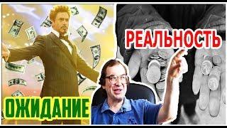 НА Форекс КИНУЛИ ПЕНСИОНЕРОВ и их БЛИЗКИХ!! Как ОБМАНЫВАЮТ Форекс ЛОХОТРОНЫ!!