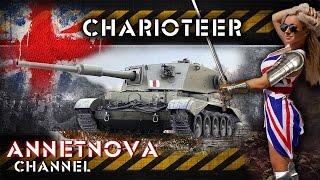 Charioteer - Рекомендую...