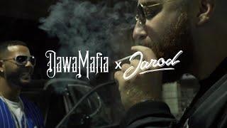 DawaMafia - Ma Belle ( Feat. Jarod )