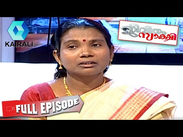 Jeevitham Sakshi 21 01 2015 Full Episode