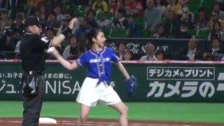 始球式 進研ゼミ+ CMの平祐奈.