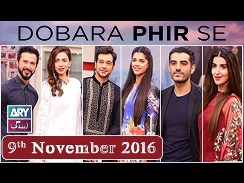 Salam Zindagi - Guest: Sanam Saeed & Hareem Farooq - 9th November 2016