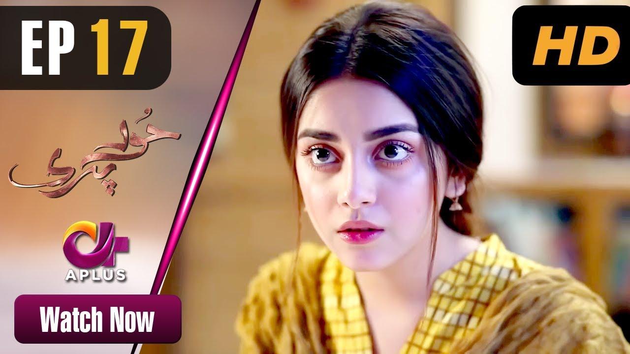 Hoor Pari - Episode 17 Aplus Apr 17