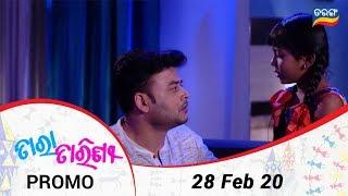 Tara Tarini | 28 Feb 20 | Promo | Odia Serial – TarangTV