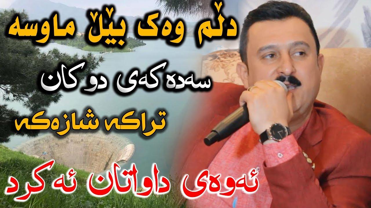 Karwan Xabati (Dlm Wak Bel Mause dwkana) Danishtni Hamay Ahmad Jabari w Hamay Asaish - ARO