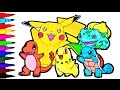 Pokemon Go Collect Em All Coloring Book Videos Kids Fun Learning Activities Kids Balloons and Toys