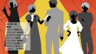 シェイクスピア「恋の骨折り損」 □作品紹介 若さと恋を讃える、劇聖の初...