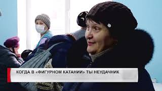 """Программа """"Главные новости"""" на 8 канале за 20.11.2018 - Часть 1"""