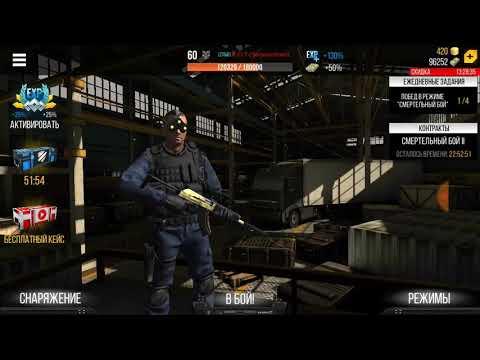 Modern Strike Online баг в игре