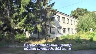 Купить завод в Брянской области