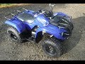 YAMAHA GRIZZLY 125 MID SIZE QUAD SOLD BY www.catlowdycarriages.com