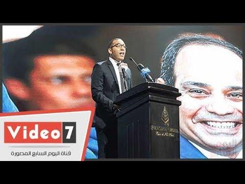 خالد صلاح: احتفالية bt100 ونحن على أرض صلبة نتيجة برنامج الإصلاح الاقتصادى  - 01:21-2018 / 2 / 20