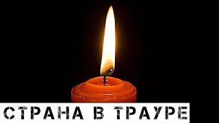 Большая трагедия: Наш любимый народный артист скончался внезапно…