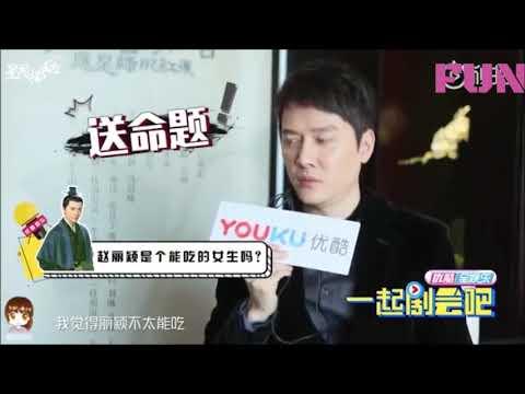 【知否知否应是绿肥红瘦】 冯绍峰采访提到赵丽颖 颖宝拍戏真的是非常认真了啊~多多关注盛明兰知否呀