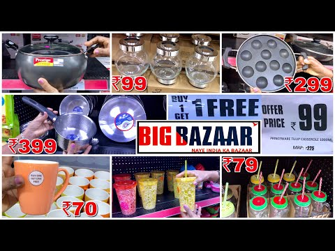 Big Bazaar 2020 latest offers   Buy 1 Get 2 Free Offer   Big Bazaar Offers Today on Kitchen Products