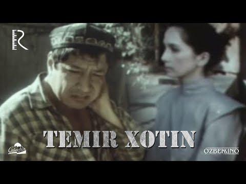 Temir Xotin (o'zbek Film) | Темир хотин (узбекфильм) 1990