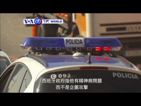 VOA國際60秒(粵語): 2017年2月21日