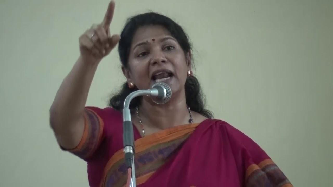 Image result for கனிமொழி MP