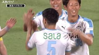 ルヴァンカップ GS第6節 ヴァンフォーレ甲府×ジュビロ磐田のハイライト...