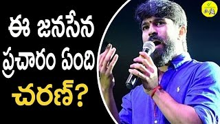 Reason Behind Ram Charan Interact With Avanthi College Students || #Ramcharan || creative movies