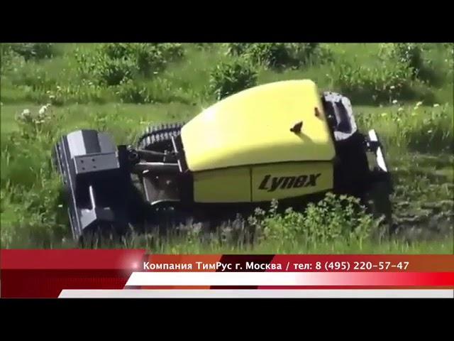 Косилка Lynex TX 1500