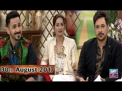 Salam Zindagi With Faysal Qureshi - 30th August 2017 - Ary zindagi