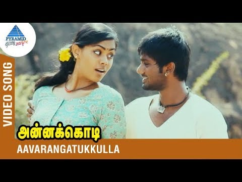 Annakodi Tamil Movie Song |...