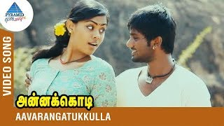 Annakodi Tamil Movie Song | Aavarangatukkulla Video Song | Lakshman Narayan | Karthika | GV Prakash