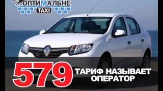Оптимальное такси(, 2013-12-27T09:09:14.000Z)