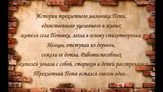 """Видеоролик на конкурс """"Самуил Маршак: стихи нашего детства""""."""