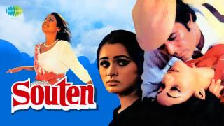 Souten [1983] stars rajesh khanna, padmini kolhapure and tina munim. directed by sawan kumar tak. music usha khanna & lyrics kumar. movie: si...